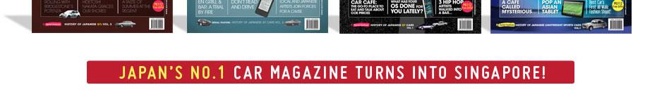 Japan's No. 1 Car Magazine