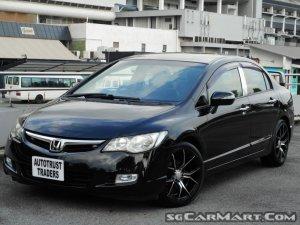 Used Honda Civic Car for Sale in Singapore, Autotrust
