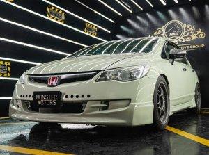 Honda Civic 2.0M Si (COE till 07/2023)