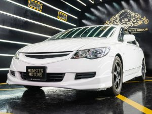 Honda Civic 1.6A VTi (COE till 04/2028)