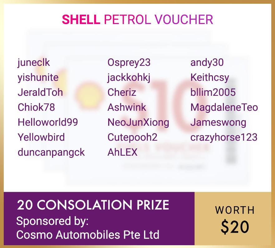 prize_m_gp10