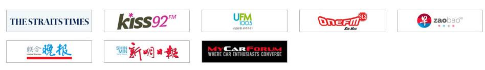 Official Sponsor Logos