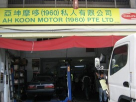 Ah Koon Motor (1960) Pte Ltd Blk 1001 Bukit Merah Lane 3 #01-69 S(159718)