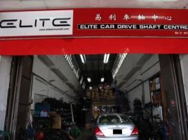 Elite Car Drive Shaft Centre - sgCarMart