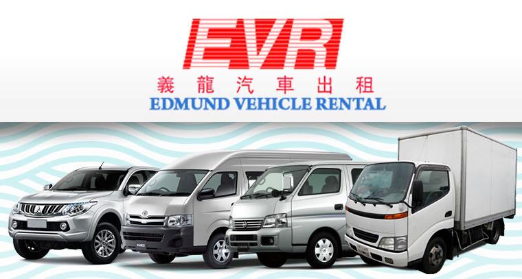 Edmund Vehicle Rebtal