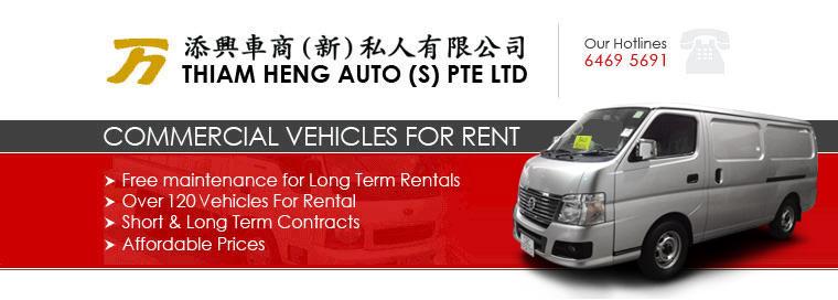 Thiam Heng Auto Pte Ltd