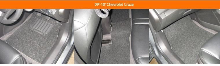 09' Chevrolet Cruze