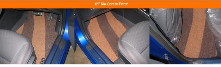09' Kia Cerato Forte
