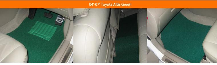 04'-07' Toyota Altis Green