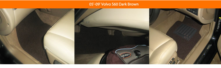 05'-09' Volvo S40 Dark Brown