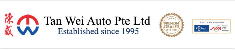 Tan Wei Auto Trading