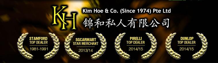 Kim Hoe Awards