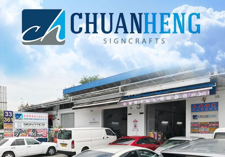 Chuan Heng