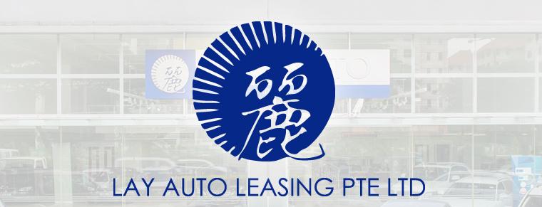Lay Auto Leasing Pte Ltd