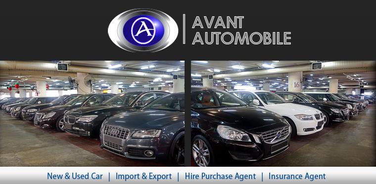 Avant Automobile