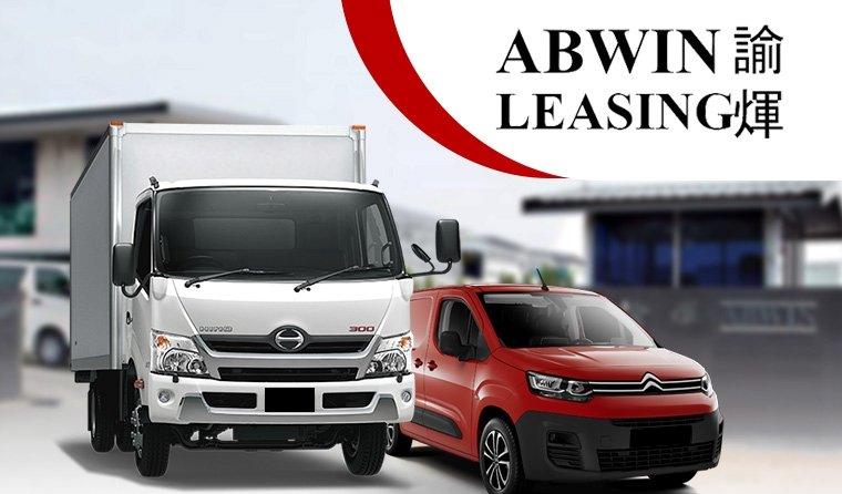 Abwin Leasing