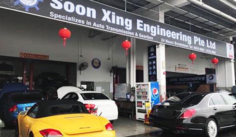 Soon Xing Engineering