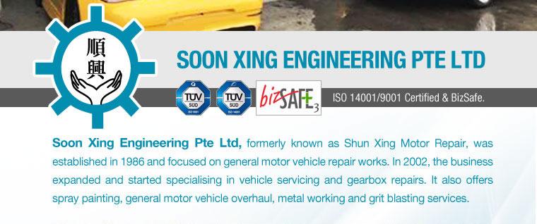 Soon xing engineering pte ltd