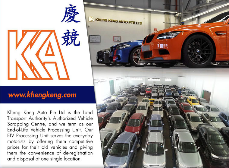 Kheng keng auto private limited