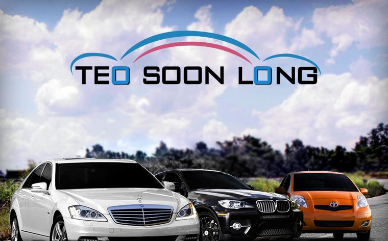 Teo Soon Long