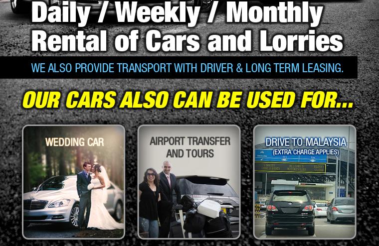 Rental Of Cars And Lorries