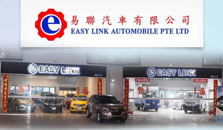 Easy Link Automobile PTE LTD