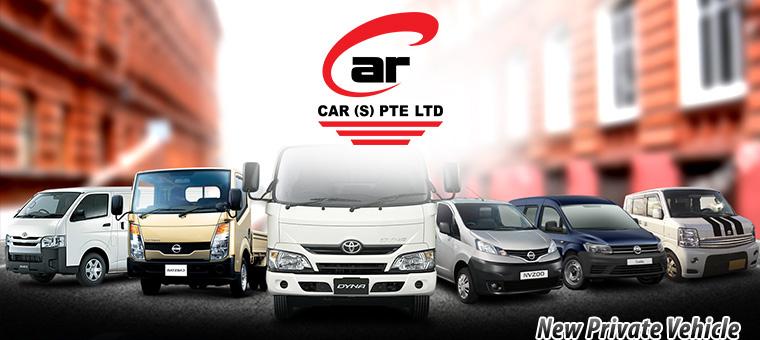 Car(S) Pte Ltd