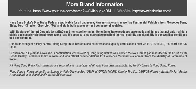 More Brand Information