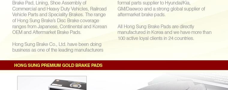 Brake Pad Lining