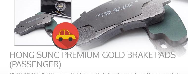 Passenger Premium Gold