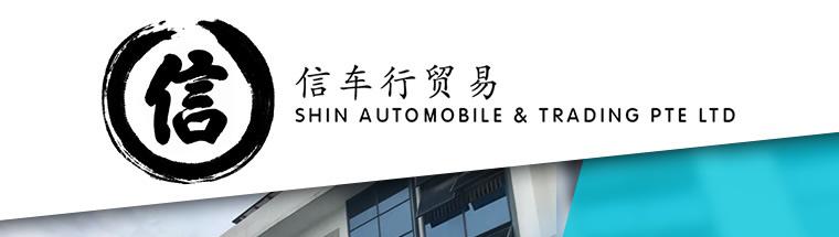 Shin automobile