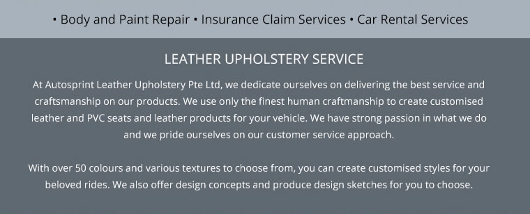 leather upholstery service
