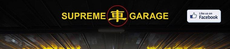 Supreme Garage Pte Ltd