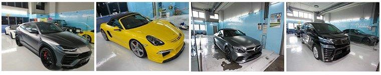 car studio rooms