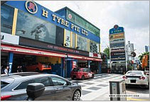 H Tyre Pte Ltd