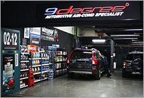 Brocade Auto Pte Ltd