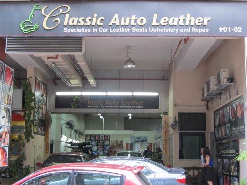 Classic Auto Leather Pte Ltd Sgcarmart