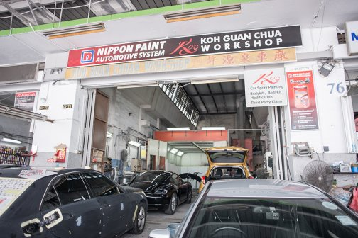 KGC Workshop Pte Ltd (Koh Guan Chua Workshop) - sgCarMart