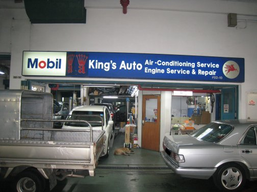 King's Auto Air-Conditioning Service Address & Map | Contact
