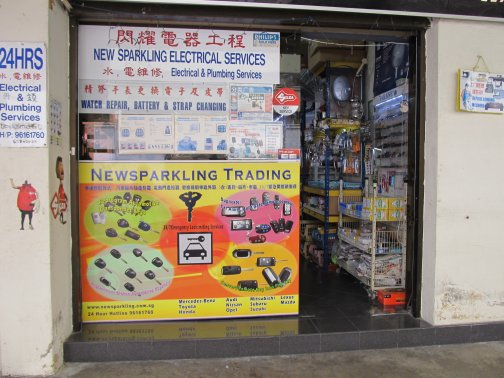 Duplicate Car Keys & Remote Control Shop Singapore - sgCarMart