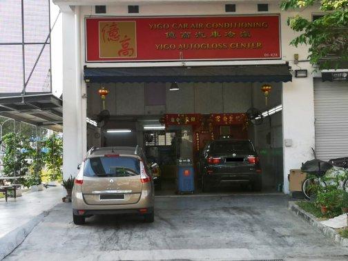 Yigo Automobile Air Conditioning Pte Ltd Sgcarmart