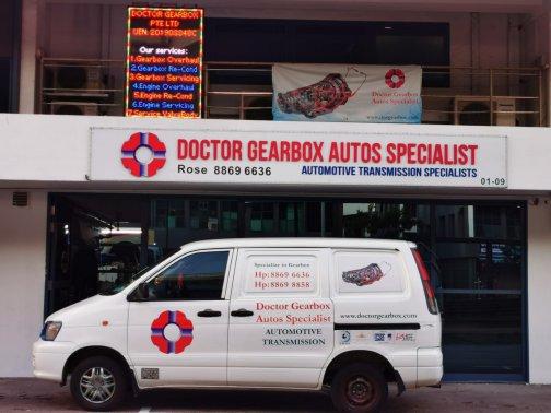 Doctor Gearbox - sgCarMart