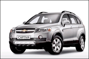 2006 Chevrolet Captiva Car Information Singapore Sgcarmart