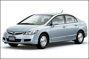 2002 honda civic hybrid car information singapore sgcarmart. Black Bedroom Furniture Sets. Home Design Ideas