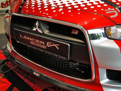 2009 Mitsubishi Lancer EX Ralliart Photos, Photo Gallery