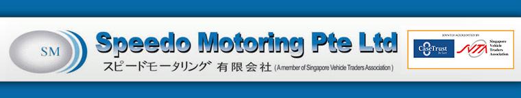 speedo motoring
