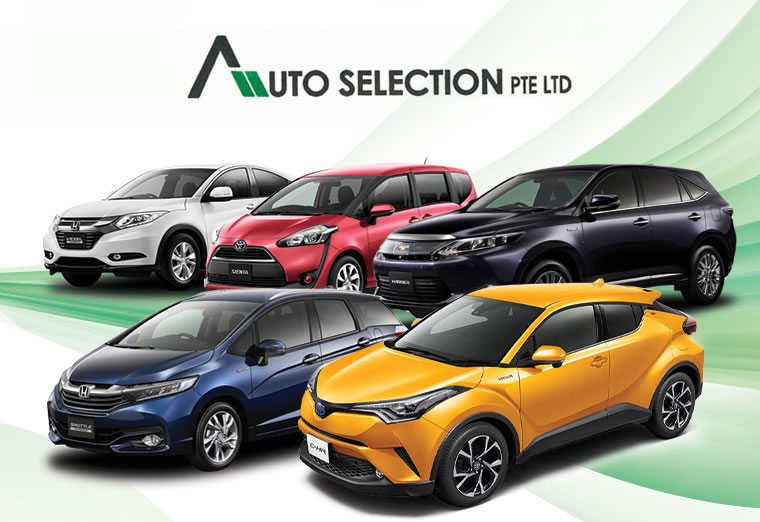 Auto Selection New Car Parallel Importer Singapore SgCarMart - Auto