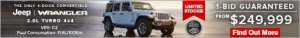Jeep Wrangler Sahara 4-Door