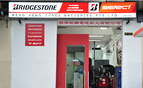 Beng heng tyres batteries pte ltd