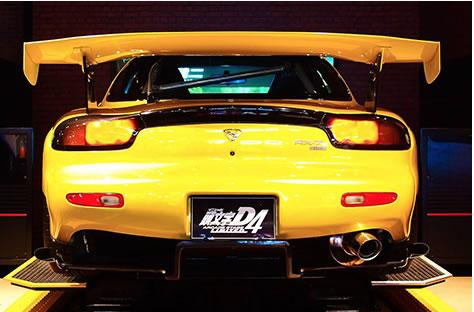 D4 yellow car